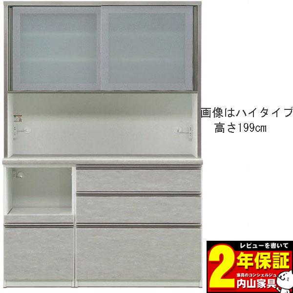レンジボード 137cm幅 完成品 キッチン収納 高さ2タイプ 奥行2タイプ 前板カラー対応51色 カウンターカラー5色 送料無料 開梱設置