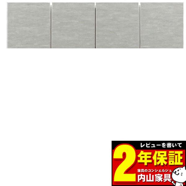 食器棚上置き キッチン収納 ダイニング収納 148cm幅 カラー51色対応 高さオーダー対応(28~60cm高さ/1cm刻み) 受注生産品 国産 送料無料