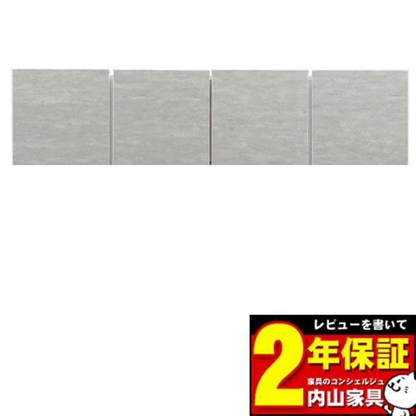 食器棚上置き キッチン収納 ダイニング収納 157cm幅 カラー51色対応 高さオーダー対応(28~60cm高さ/1cm刻み) 受注生産品 国産 送料無料