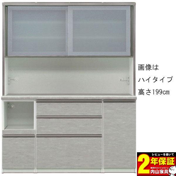 レンジボード 157cm幅 完成品 キッチン収納 高さ2タイプ 奥行2タイプ 前板カラー対応51色 カウンターカラー5色 送料無料 開梱設置