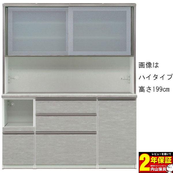 レンジボード 167cm幅 完成品 キッチン収納 高さ2タイプ 奥行2タイプ 前板カラー対応51色 カウンターカラー5色 送料無料 開梱設置