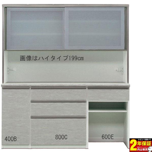 レンジボード 176cm幅 完成品 キッチン収納 高さ2タイプ 奥行2タイプ 前板カラー対応51色 カウンターカラー5色 送料無料 開梱設置
