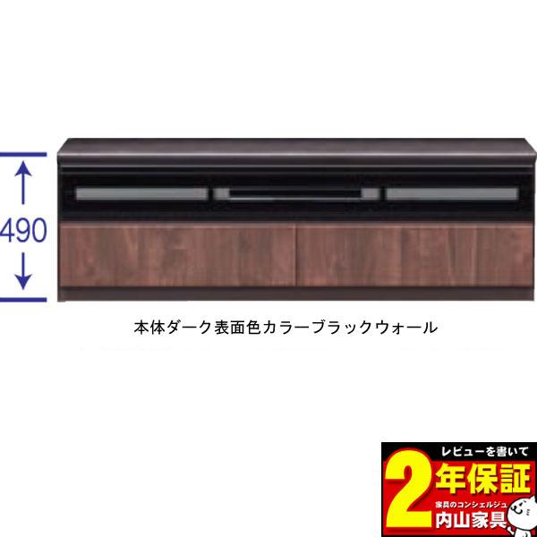 160テレビボード TVB TVボード テレビ台 160cm幅 ロータイプ 本体2色×前板51色=102通り対応 国産 送料無料 受注生産品
