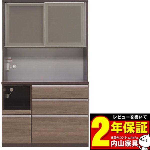 レンジボード 117cm幅 完成品 キッチン収納 高さ2タイプ 奥行2タイプ 前板カラー対応50色 送料無料 開梱設置