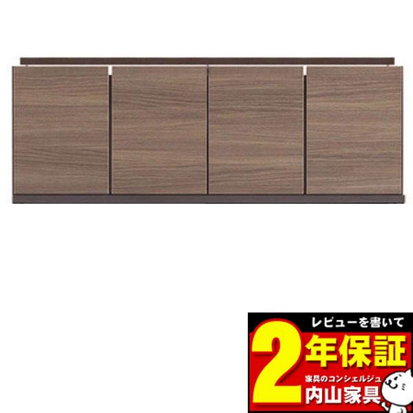 食器棚上置き 128cm幅 キッチン収納 ダイニング収納 カラー50色対応 高さオーダー対応(28~50cm高さ/1cm刻み) 受注生産品 国産 送料無料