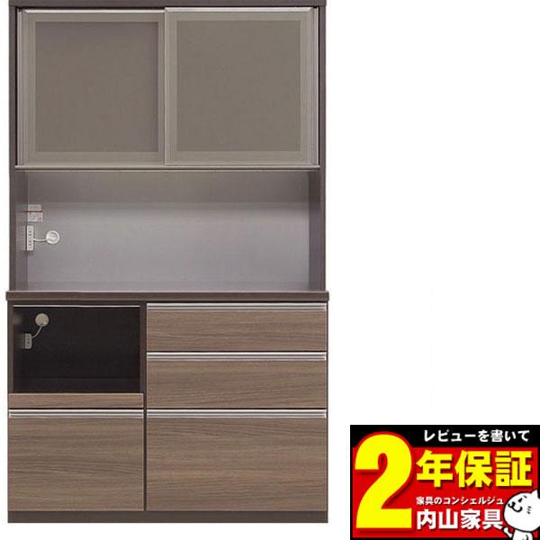 レンジボード 128cm幅 完成品 キッチン収納 高さ2タイプ 奥行2タイプ 前板カラー対応50色送料無料 開梱設置
