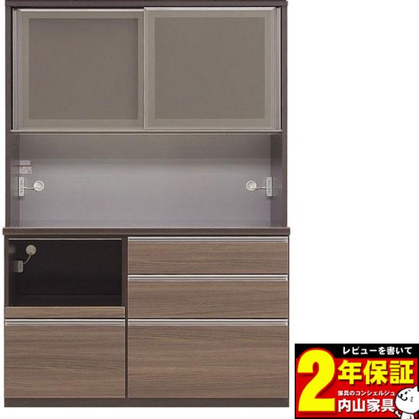 レンジボード 137cm幅 完成品 キッチン収納 高さ2タイプ 奥行2タイプ 前板カラー対応50色送料無料 開梱設置