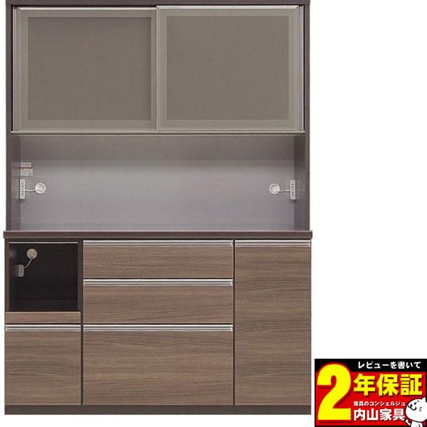レンジボード 148cm幅 完成品 キッチン収納 高さ2タイプ 奥行2タイプ 前板カラー対応50色送料無料 開梱設置
