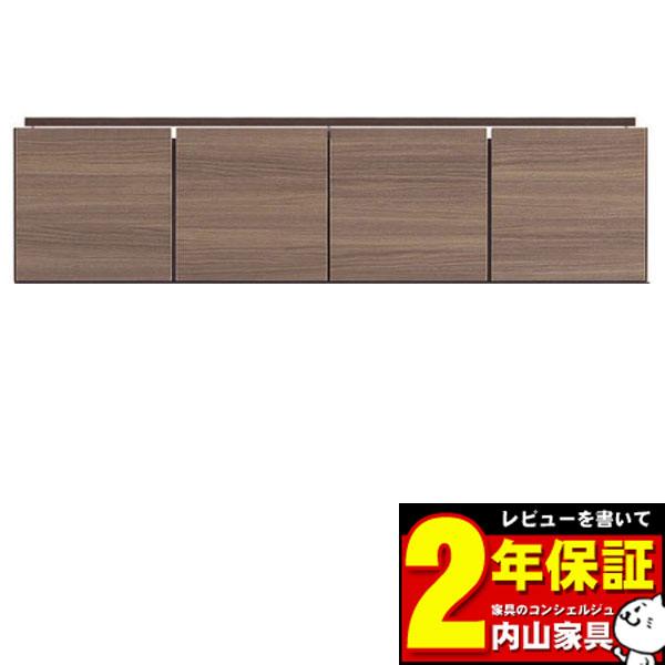 食器棚上置き 167cm幅 キッチン収納 ダイニング収納 カラー50色対応高さオーダー対応(28~50cm高さ/1cm刻み) 受注生産品 国産 送料無料