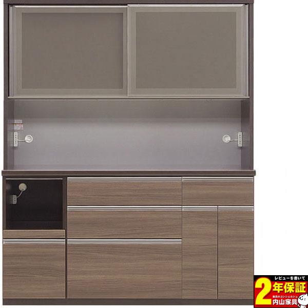 レンジボード 167cm幅 完成品 キッチン収納 高さ2タイプ 奥行2タイプ 前板カラー対応50色送料無料 開梱設置