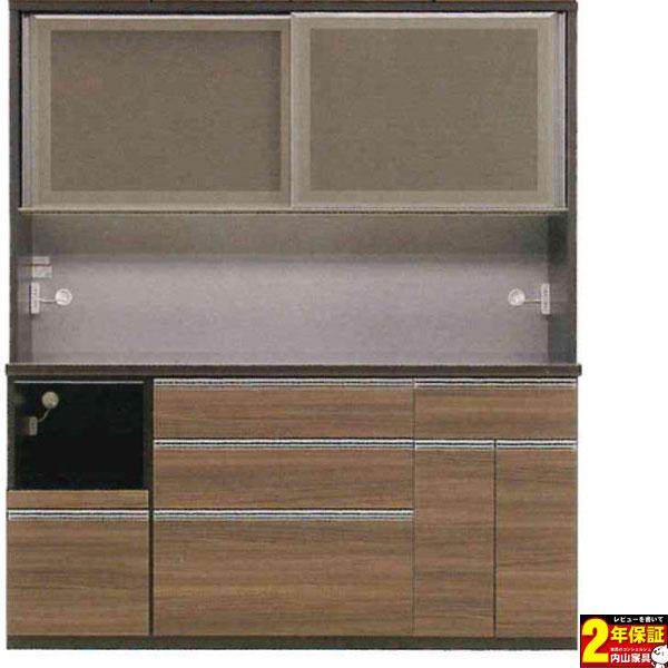 レンジボード 176cm幅 完成品 キッチン収納 高さ2タイプ 奥行2タイプ 前板カラー対応50色 送料無料 開梱設置
