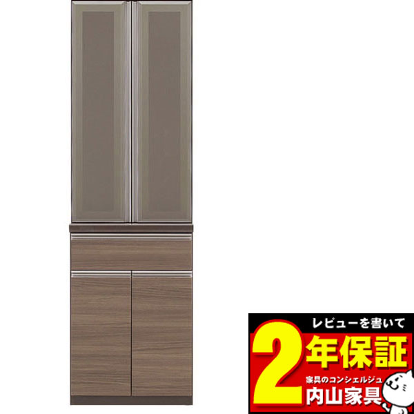 食器棚 59cm幅 完成品 キッチン収納 高さ2タイプ 奥行2タイプ 前板カラー対応50色 開梱設置