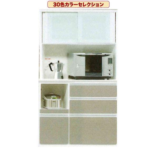 100cm幅 受注生産品 食器棚 完成品 レンジ台キッチン収納 開梱設置 送料無料