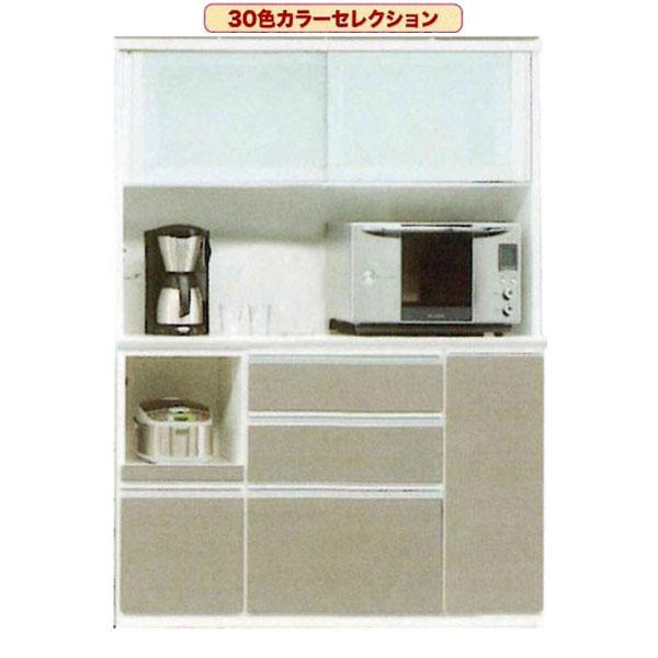 受注生産品 130cm幅 食器棚 完成品 レンジ台キッチン収納開梱設置 送料無料