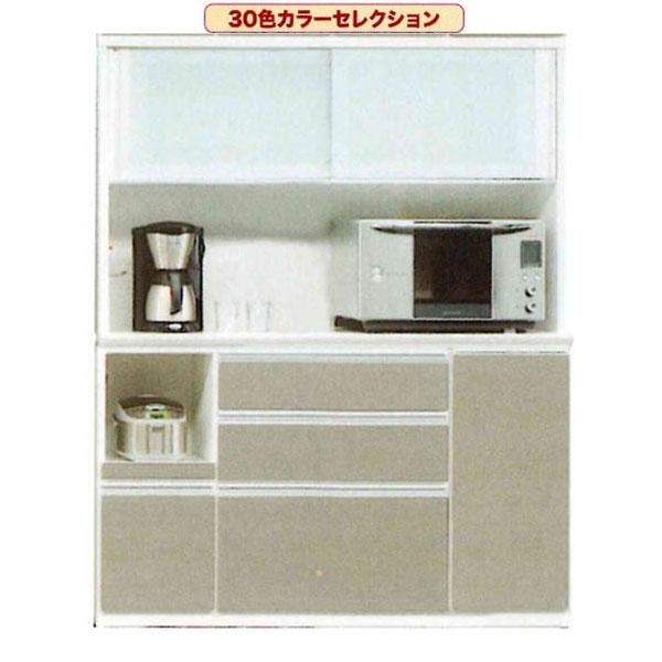 受注生産品 140cm幅 食器棚 完成品 レンジ台キッチン収納開梱設置 送料無料