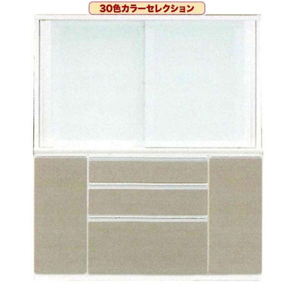 受注生産品 150cm幅 食器棚 完成品引き戸 キッチン収納開梱設置 送料無料