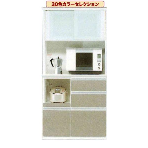 90cm幅 食器棚 完成品 レンジ台キッチン収納開梱設置 送料無料