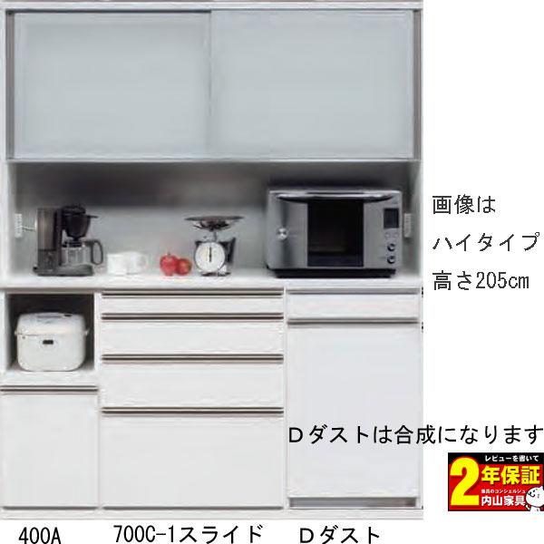 【エントリー&Rカードでポイント大増量!】 幅167cm 高さ179cm レンジボード 完成品 キッチン収納 D-ダスト 開梱設置