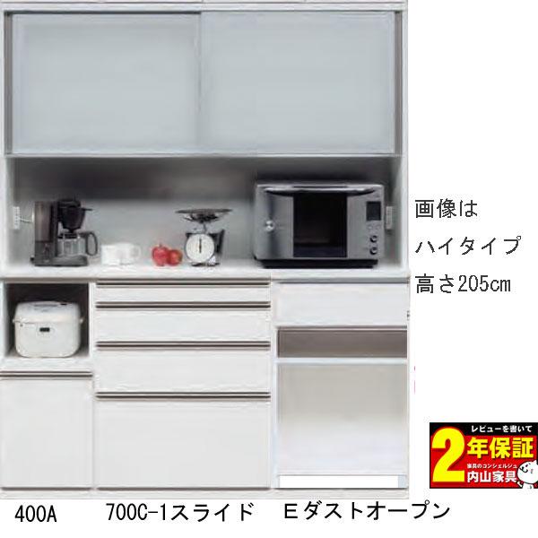 【エントリー&Rカードでポイント大増量!】 幅167cm 高さ179cm レンジボード 完成品 キッチン収納 Eダスト 送料無料 開梱設置