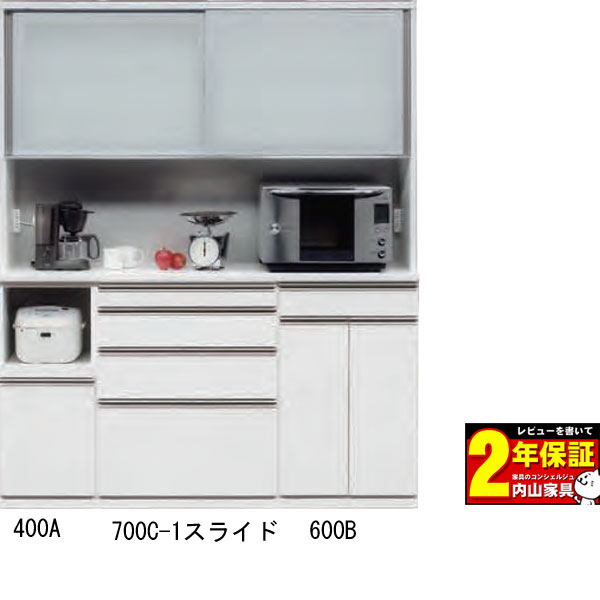 幅167cm 高さ179cm 受注生産品 レンジボード 完成品国産 引き戸 キッチン収納50色対応 開梱設置 送料無料