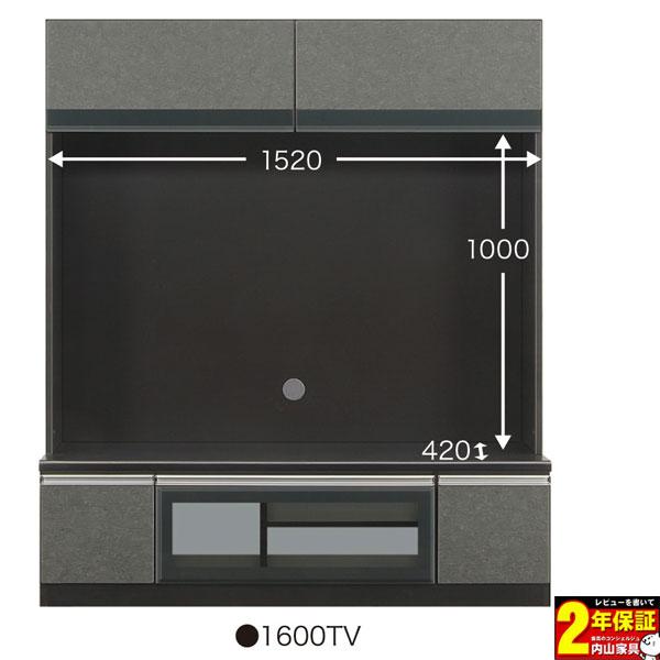 1600TVボード TVB テレビボード 160cm幅 ハイタイプ(壁面) 国産 開梱設置・送料無料