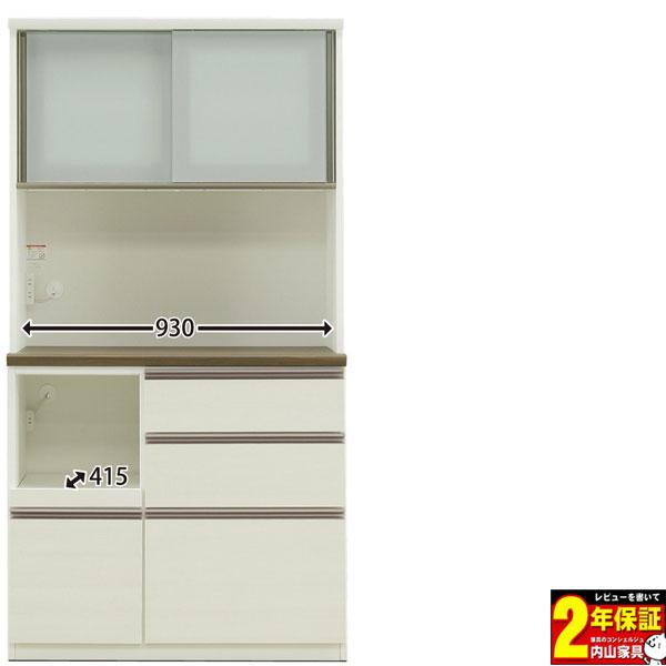 レンジボード 完成品 キッチン収納 100cm幅 高さ186cm 開梱設置