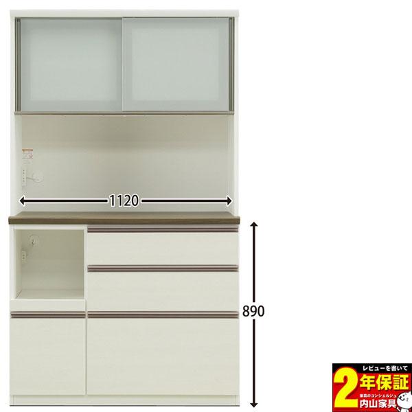 レンジボード 完成品 キッチン収納 120cm幅 高さ186cm 開梱設置