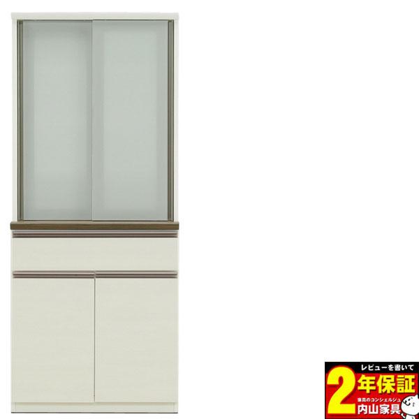 食器棚 完成品 キッチン収納 80cm幅 高さ186cm 開梱設置