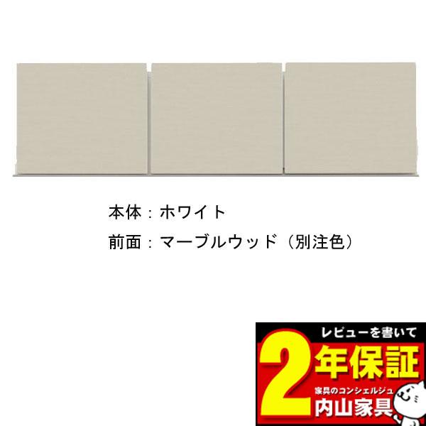 食器棚上置き キッチン収納 ダイニング収納 118cm幅 本体カラー2色カラー50色対応 高さオーダー対応(28~60cm高さ/1cm刻み) 受注生産品 国産 送料無料