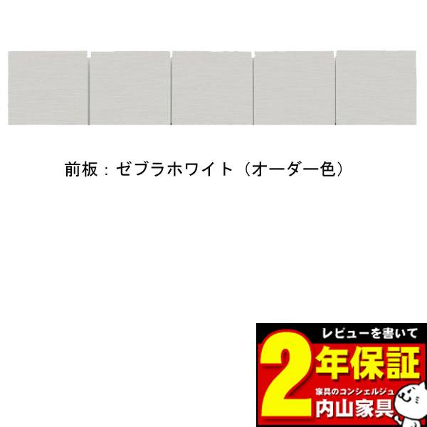 食器棚上置き キッチン収納 ダイニング収納 176cm幅 カラー50色対応 高さオーダー対応(28~60cm高さ/1cm刻み) 受注生産品 国産 送料無料