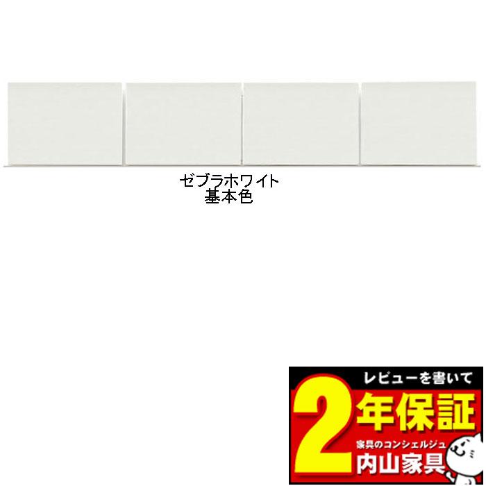食器棚上置き キッチン収納 ダイニング収納 157cm幅 カラー50色対応 高さオーダー対応(28~60cm高さ/1cm刻み) 受注生産品 国産 送料無料 開梱設置