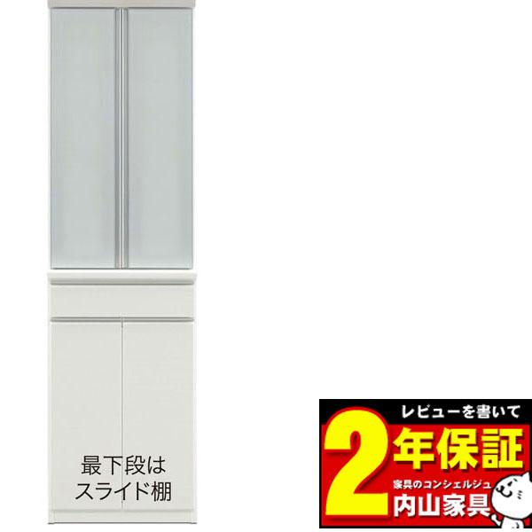 食器棚 ダイニングボード ダイニング収納 キッチン収納 60cm幅 奥行49.cm 開き戸 カラー50色対応 受注生産品 国産 開梱設置・送料無料