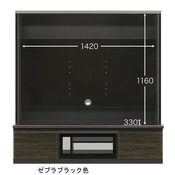 テレビボード ハイタイプ 重ね 国産 前板カラー50色 155m幅 送料無料 開梱設置