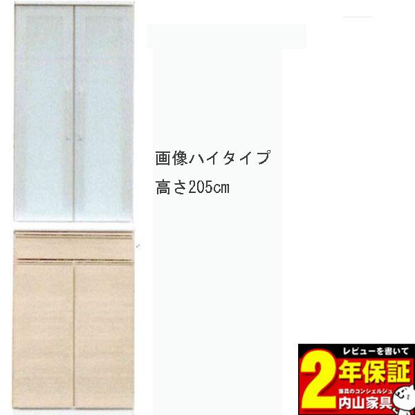 60cm幅 高さ180cm 受注生産品 ダイニングボード 完成品国産 開き戸 キッチン収納50色対応 開梱設置 送料無料