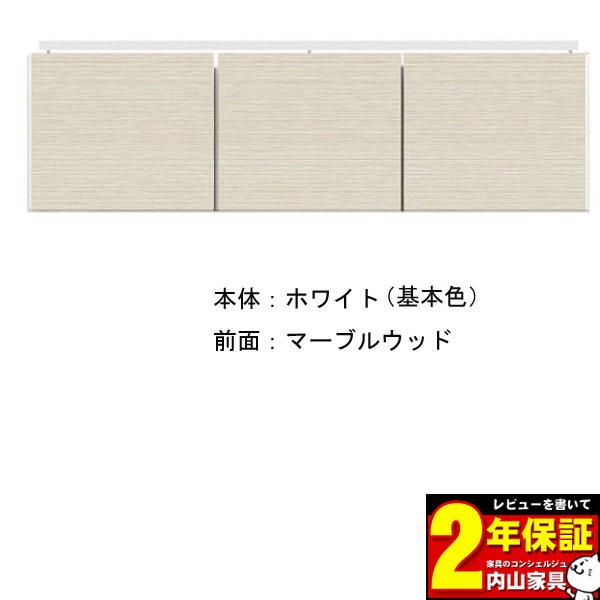 食器棚上置き キッチン収納 110cm幅 28~50cm高さオーダー対応(1cm刻み) 本体2色 前板カラー対応50色 受注生産品 国産 送料無料