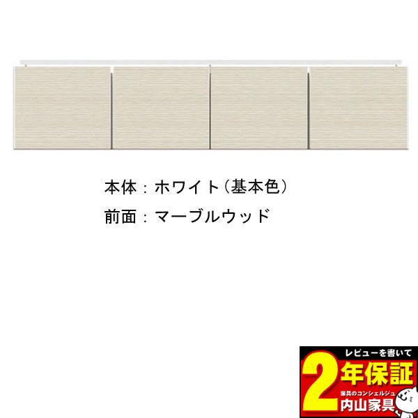 食器棚上置き キッチン収納 157cm幅 28~50cm高さオーダー対応(1cm刻み) 本体2色 前板カラー対応50色 受注生産品 国産 送料無料