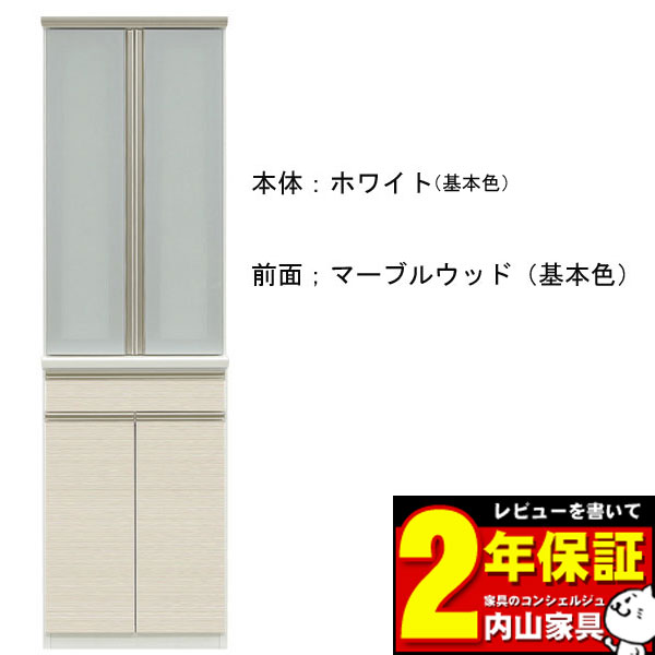 食器棚 ダイニングボード 60cm幅 キッチン収納 本体2色 前板カラー対応50色 受注生産品 国産 送料無料 開梱設置