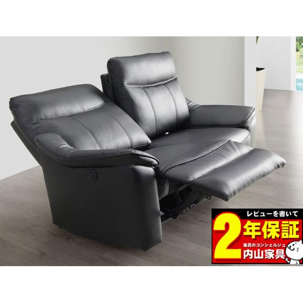 電動3人掛けソファー スーパーテック張り 3色対応 ブラック グリーン キャメル 送料無料 開梱設置