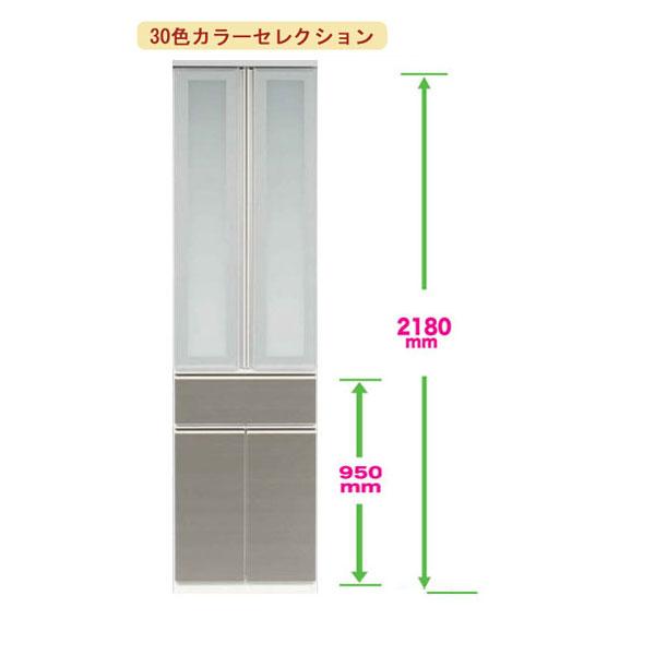 食器棚 ダイニングボード 60cm幅ダイニング収納 キッチンボード キッチン収納高さ218cm カウンター高さ95cm奥行き45cm カラー30色対応国産 開梱設置・送料無料