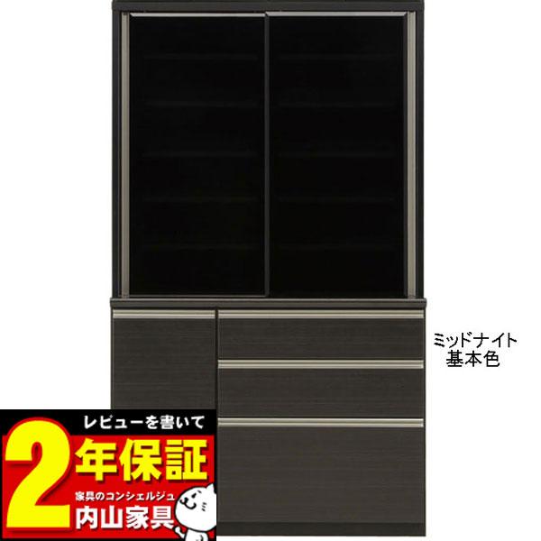 150cm幅 食器棚 ダイニングボード ダイニング収納 キッチン収納 引き戸 カラー50色対応 受注生産品 国産 開梱設置・送料無料