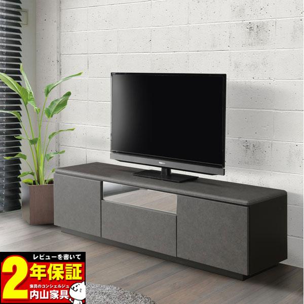 テレビボード TVボード 155cm幅 テレビ台 ローボード 国産 完成品 3色対応 送料無料