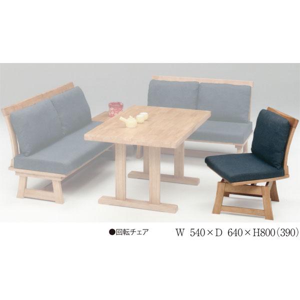\ポイント増量&お得クーポン/回転チェアー 1Pソファー イス 椅子 1人掛け 1人用回転式 ラバーウッド ファブリック(布張り) 送料無料