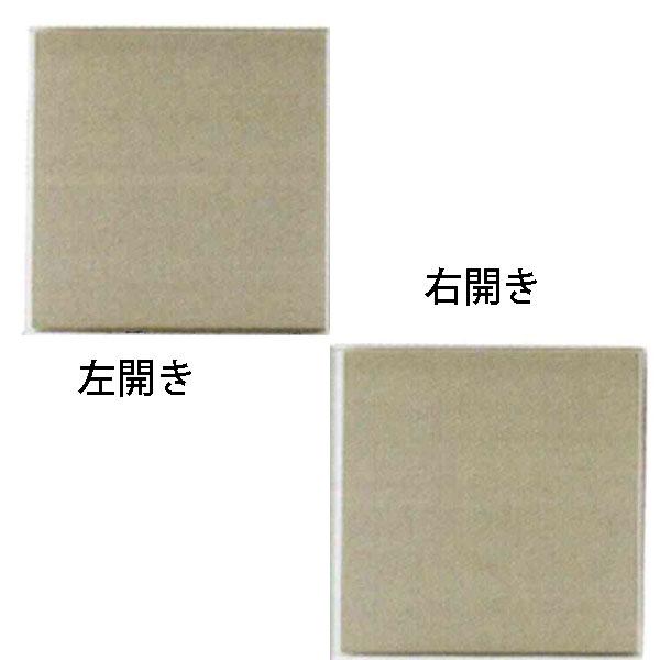 上置(左・右) 食器棚上置き 40cm幅 キッチン収納 ダイニング収納左右対応 カラー30色対応 高さオーダー対応(30~50cm高さ/1cm刻み)受注生産品 国産 送料無料