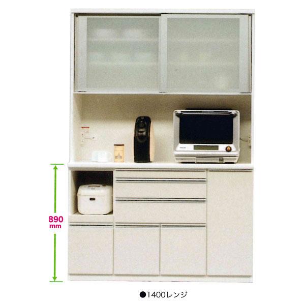 食器棚 140cm幅 引き戸 完成品 国産レンジ台 家電収納開梱設置 送料無料