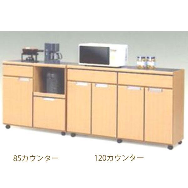 カウンター 完成品85cm幅 「NEW-スキット」カラー対応3色 送料無料