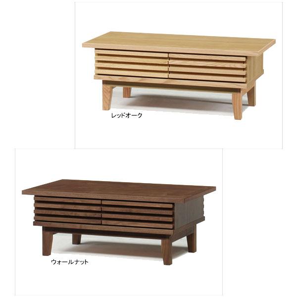 【ポイント増量&お得クーポン】 【送料無料】リビングテーブル センターテーブル「タイム」 102cm幅 2色対応