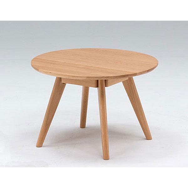 【ポイント増量&お得クーポン】 【送料無料】 センターテーブル リビングテーブル「リバー」 60cm幅 丸型