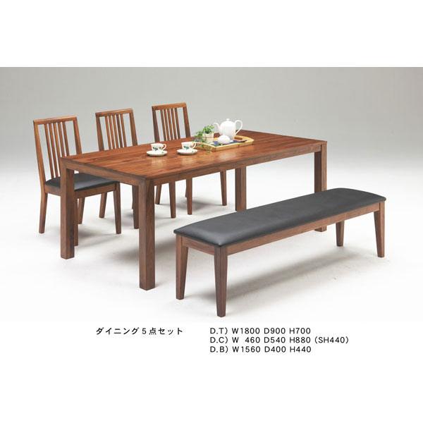 ダイニングテーブルセット ダイニングセット 5点セット 6人掛け「イビサ(WN)」 180cm幅 開梱設置・送料無料