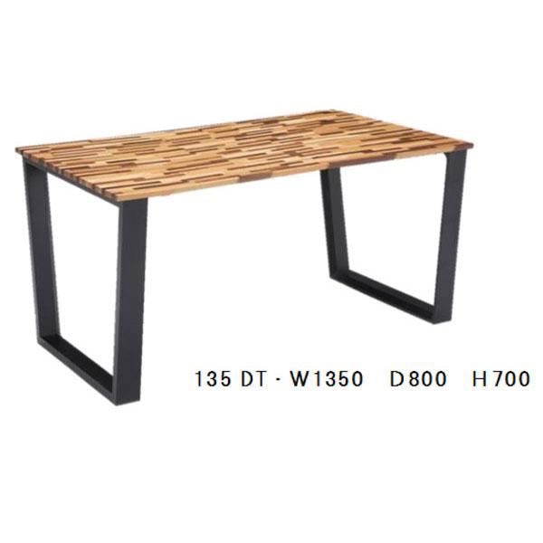 【ポイント増量&お得クーポン】 【送料無料 開梱設置】 ダイニングテーブル組立品 135cm幅 「ニューガラ」」