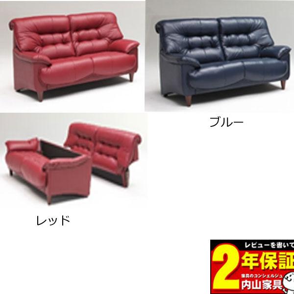 セミアニリン革仕様 2Pソファー 2人掛けソファー2P 2人掛 2人用 ソファー 「ウィリアン」 2色対応 開梱設置・送料無料